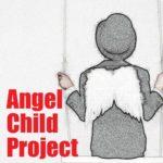 Angel Child Project (エンジェルチャイルドプロジェクト)【東京|池袋~大崎駅周辺】|ヒーリングサロン.link,セラピー,カウンセラー検索サイト,ひだまりのようなヒーリングサロンを探そう,「別のヒーリングサロンに行こうかな?」セカンドオピニオンにも対応!