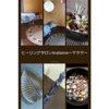 ヒーリングサロン malama~マラマ~【千葉県香取市】
